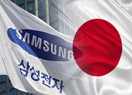 삼성, 일본 스마트폰시장 점유율 8.8%…4년만에 최고