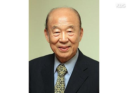 한적 신임 회장에 박경서 동국대 석좌교수 선출