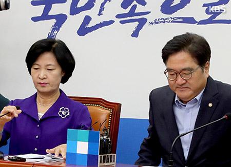 """민주당 """"권력기관, 국민의 품으로 돌려보내는게 적폐청산 첫 과제"""""""