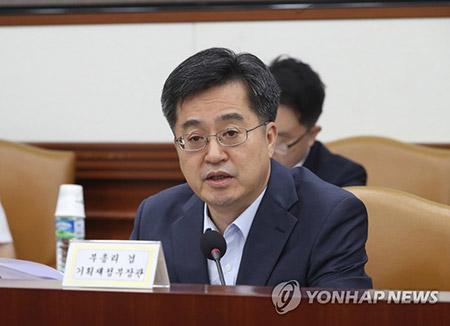 """김동연 """"내년 예산, 물적투자 축소하고 복지·일자리 확대"""""""