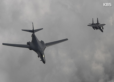 US B-1B Bombers, Fighter Jets Fly Close to N. Korean Shores