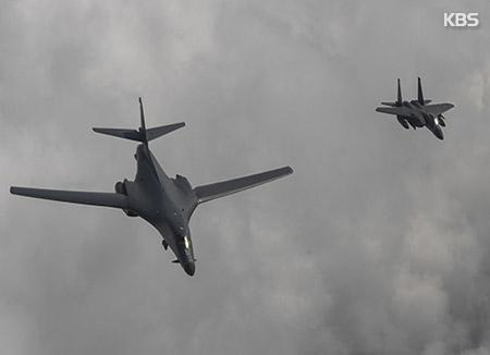 Американские бомбардировщики B-1B приняли участие в учениях над Корейским полуостровом