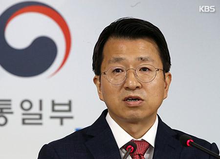 北韓のグァム攻撃威嚇 統一部が自制求める