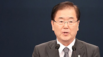 NSC Calls on Pyongyang to Stop Brewing Tension