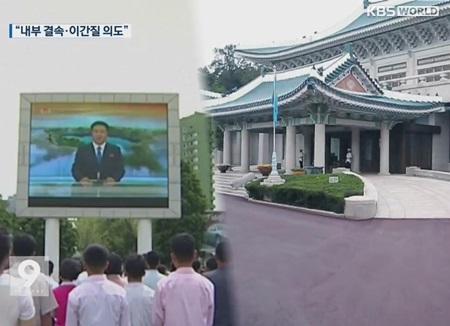 Präsidialamt vermutet verschiedene Absichten hinter Nordkoreas Drohungen