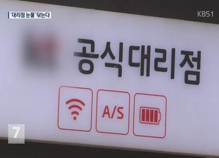 공정위, 대리점 '갑질' 첫 전수 실태조사…70만 개 대상