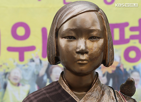 Seoul Bus to Carry Peace Statue to Mark Victims Memorial Day