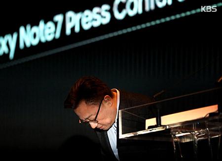 Gericht urteilt in Sammelklage zu Ungunsten von Käufern des Samsung Galaxy Note 7