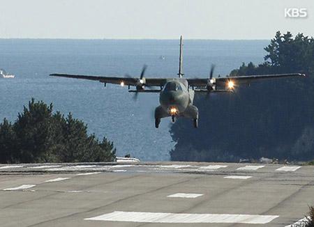 공군, 미군 등 11개국과 '분쟁지역 침투·복귀 훈련' 실시