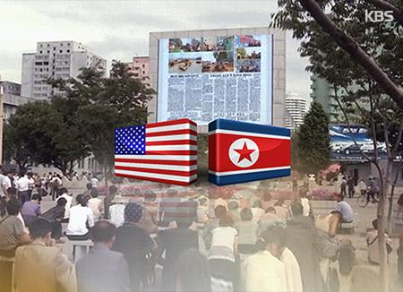 """미 국무부 """"북한, 억류 미국인도 석방해야"""""""