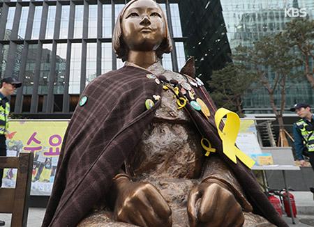 """美国东部将首次设立""""和平少女像"""""""