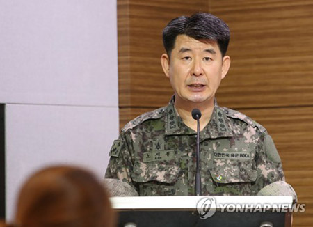 韩军:如果北韩发起挑衅将予以严厉应对