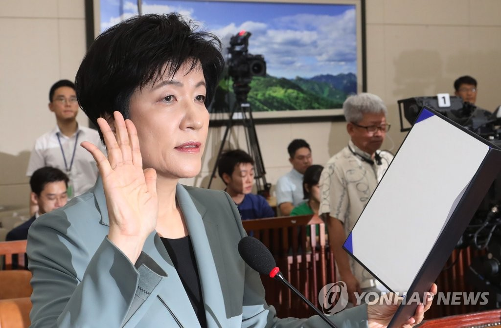 Labor Minister Nominee Apologizes over Tax Evasion Allegations