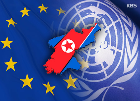 EU to Hold Special Session on N. Korea Monday