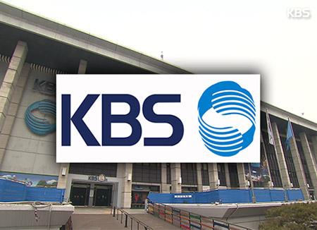 Rating KBS Tertinggi untuk 7 Tahun Berturut-turut