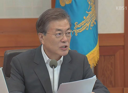青瓦台举行国家安全保障会议 军方做好征讨北韩准备