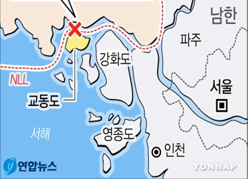 北韓住民1人 西海の島に亡命