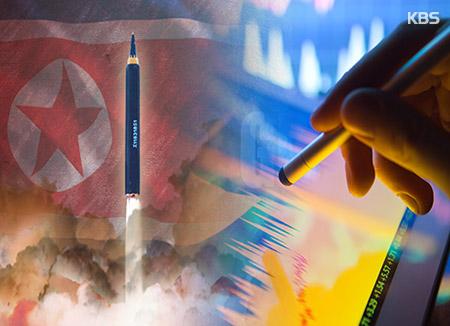 韓国の信用リスク高まる この14か月間で最高