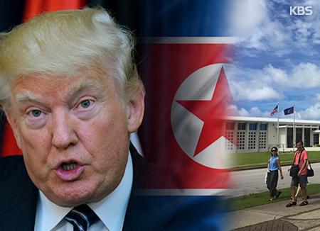 """트럼프 """"김정은, 괌에 대한 어떤 행동도 빠르게 후회하게 될 것"""""""