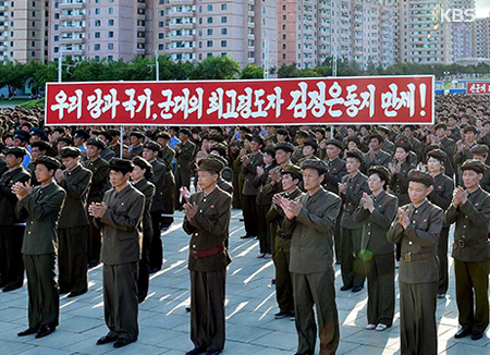 Korut: 3 Juta 470 Ribu Orang Berminat Masuk Militer