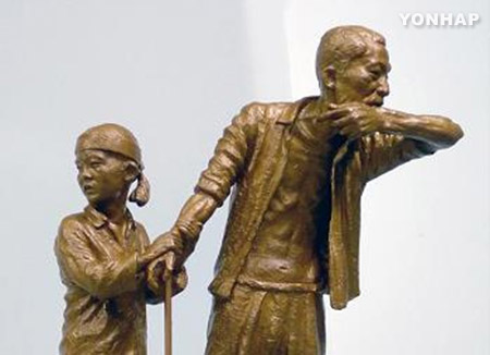 Statue In Seoul Commemorates Colonial Era Forced Laborers
