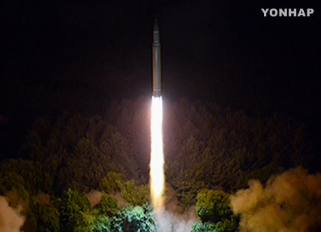 'S. Korea, US, Japan Conclude Hwasong-14 Failed in Atmospheric Reentry'