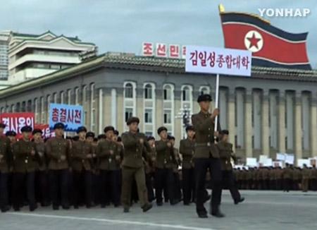 Mobilisation de volontaires en Corée du Nord