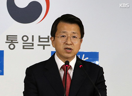 Gov't Again Urges N. Korea to Respond Positively to Dialogue Proposals