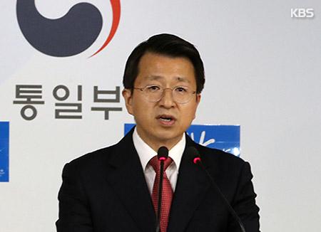 South Korea Looks To Jumpstart Diplomacy In North Korea Standoff