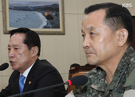 Defense Minister N. Korean Strike against Guam Unlikely