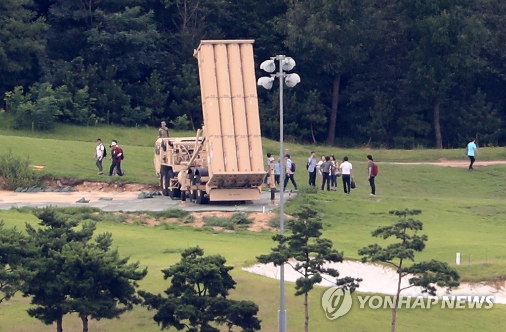 Gov't Says THAAD Radar Won't Cause Damages to Environment