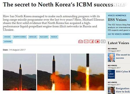 """러시아 우주공사 """"北과 미사일 기술 분야 협력 안해"""""""