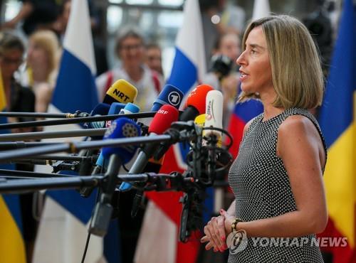 EU 北韓に自制求める声明発表