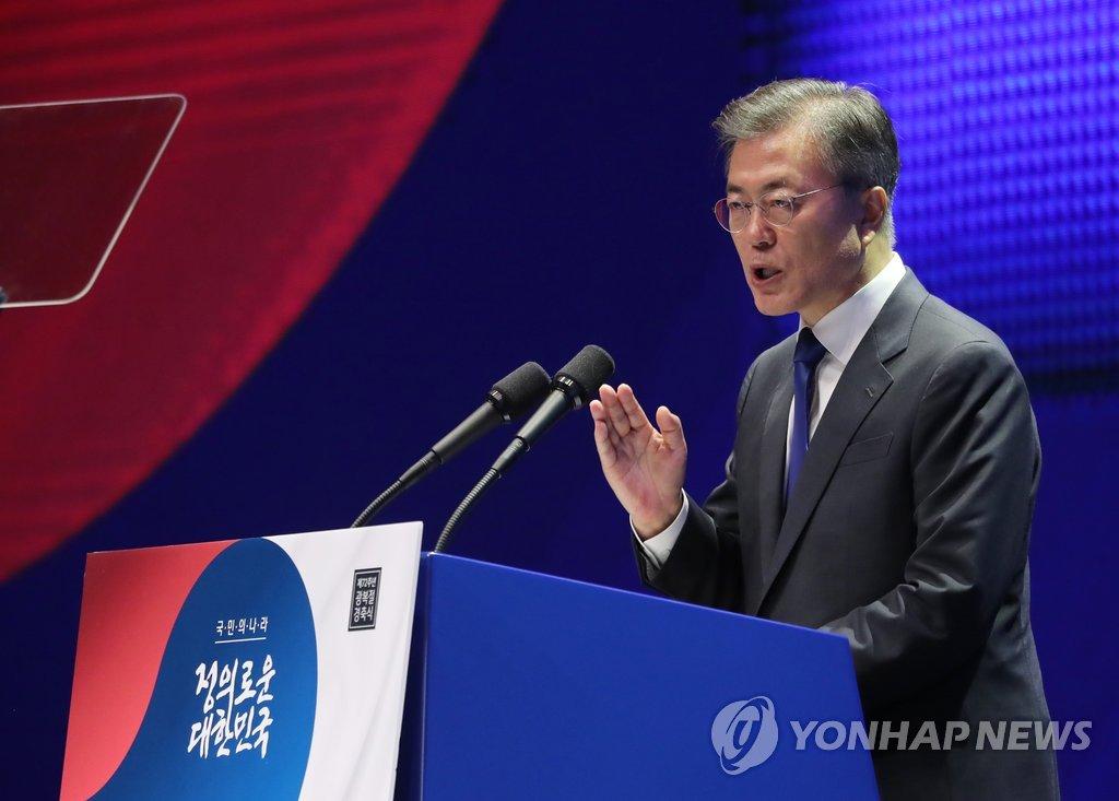 Мун Чжэ Ин подчеркнул важность мира на Корейском полуострове