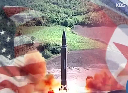 Jefe militar dice que EEUU está listo frente a Norcorea — COLOMBIA