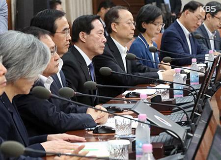 4차산업혁명위 다음달 출범…민간이 주도
