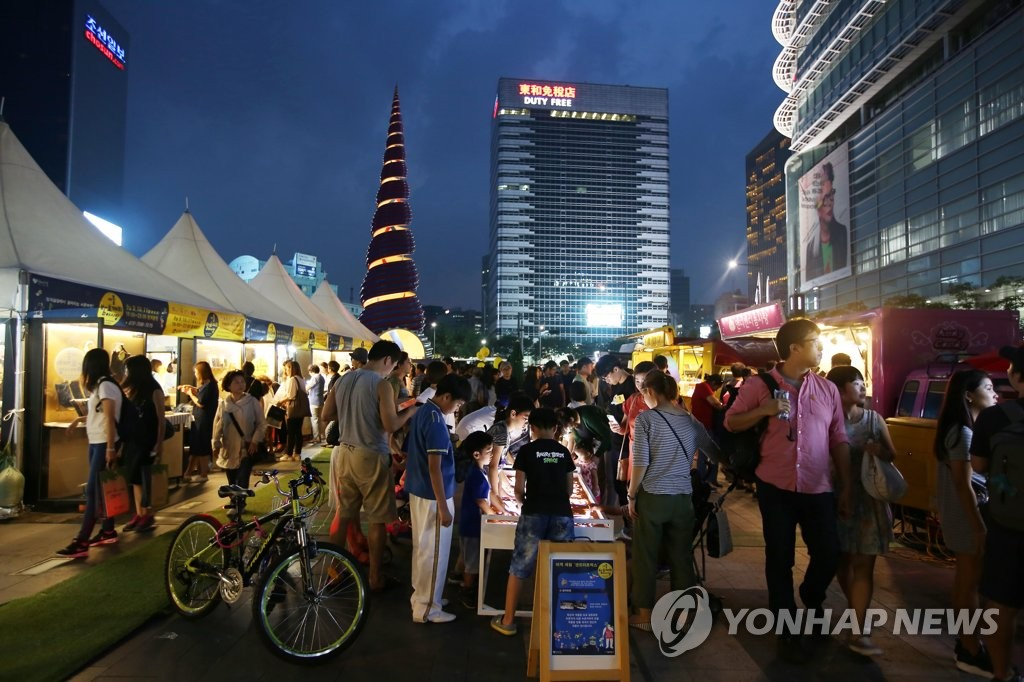 Seoul Gov't Sets up Promotional Booth in Taipei Mall