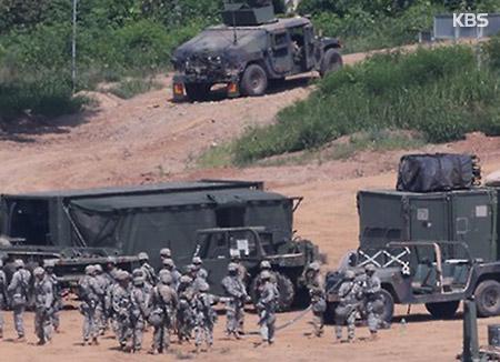 韓米合同軍事演習   米軍の規模縮小