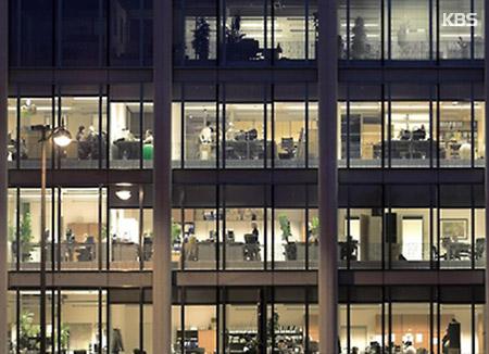 Số giờ làm việc của người lao động Hàn Quốc cao thứ hai OECD