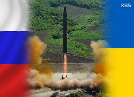 乌克兰航天局:为俄罗斯制造的发动机被用于北韩导弹