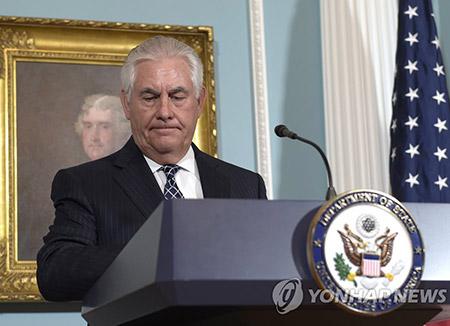 Ngoại trưởng Mỹ khẳng định tiếp tục đối thoại với Bắc Triều Tiên
