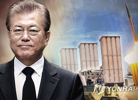 """Moon's Proposal for 3-Way Talks Aimed at Placating Anti-THAAD Sentiment"""