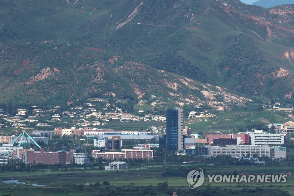VOA: S. Korean Buses at Gaeseong Industrial Complex Relocated