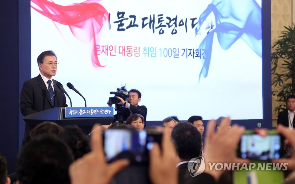 Moon Assures US will Seek Seoul's Consent on N. Korea Action