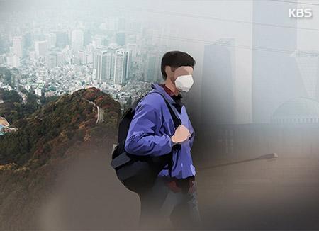 Estrenarán un programa de subsidio adelantado por daños medioambientales