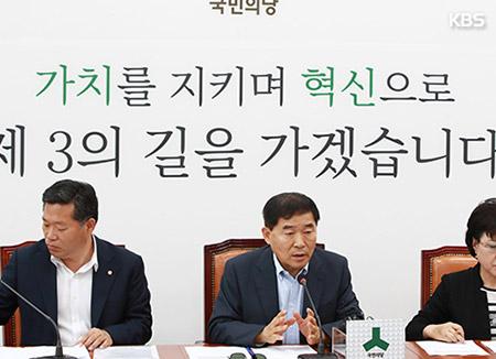 """Oposición califica de """"imprudente"""" la alusión de Moon Jae In a la línea roja"""
