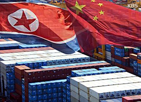 새 대북제재에 중국 수산물 수입업계 타격