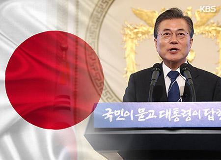 """일본 """"징용피해자 개인청구권 있을 수 없다""""…문 대통령 발언 반박"""