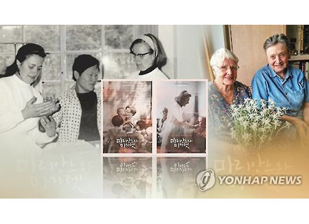 Südkorea will österreichische Nonnen für Friedensnobelpreis vorschlagen
