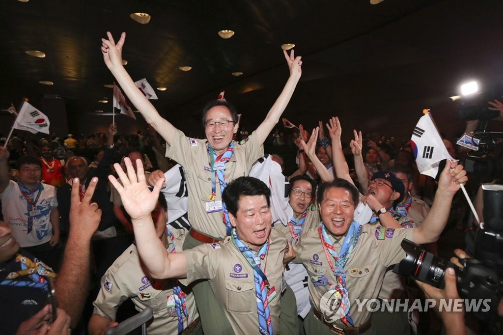 S. Korea Wins Bid to Host 2023 World Scout Jamboree